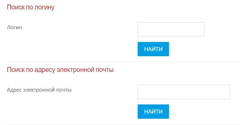 Восстановление пароля к dl.amu.kz