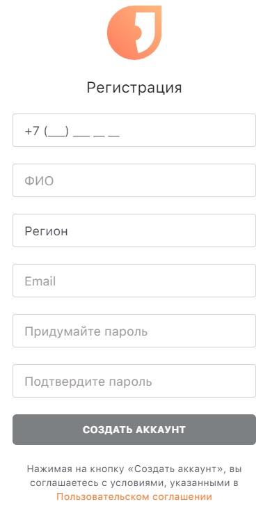 Как зарегистрироваться в сервисе Joo kz