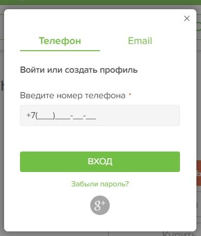 Как зарегистрироваться на сайте комфорт кз