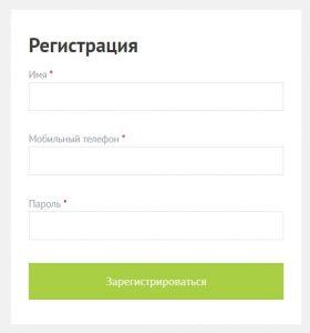 Как зарегистрироваться на europharma kz
