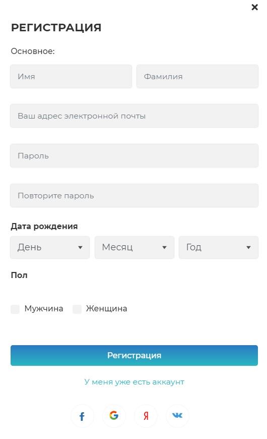 Как зарегистрироваться на fpp.kz