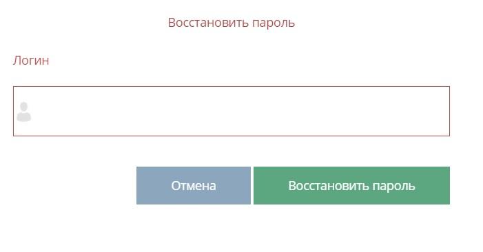 восстановление пароля  в kzy.dmed.kz