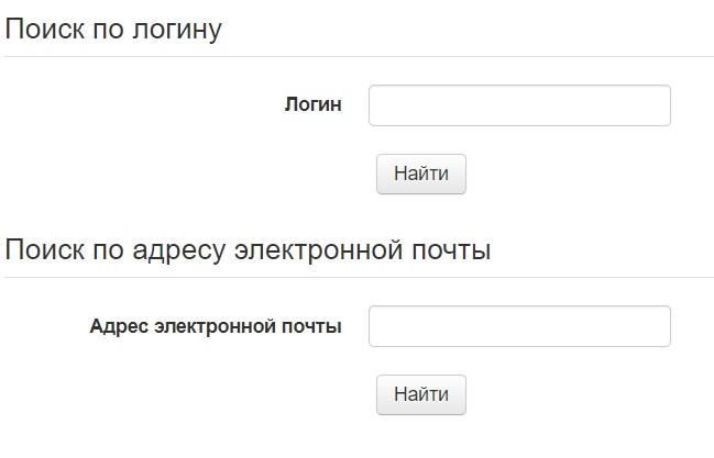 Как восстановить логин и/или пароль в Moodle KGMU kz