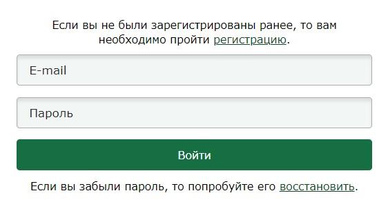 Как войти в личный кабинет на сайте Нацбанка nb portal nationalbank kz
