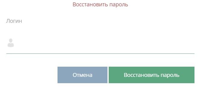 Как восстановить пароль на zko.dmed.kz